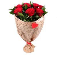 7 красных роз - Признание
